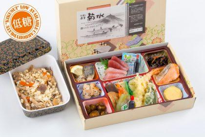 低糖会席弁当「白梅(はくばい)」1000円(税抜)