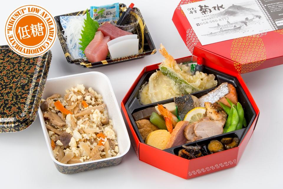 低糖会席弁当「南天(なんてん)」1500円(税抜)